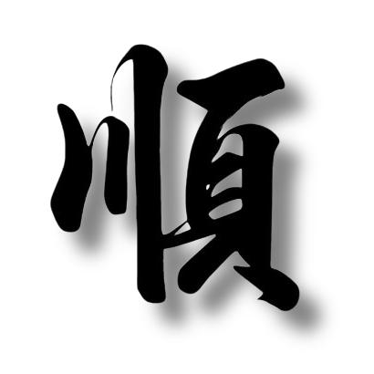 友情链接-陆陆大顺